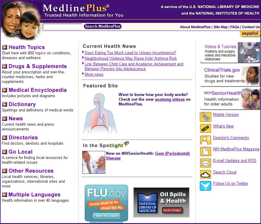 Image of the current MedlinePlus English homepage